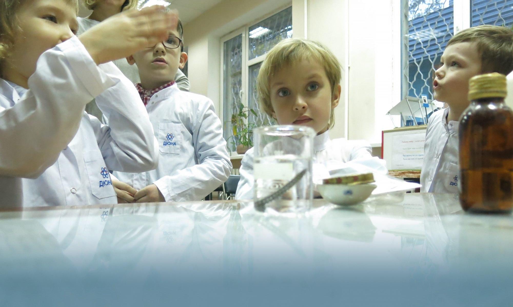 Детско-Юношеская Научная Академия